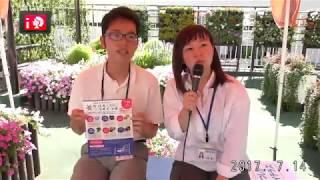 Download 【KKPTV】平成29年7月14日(金)配信2回目 Video