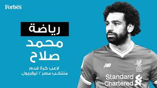 Download Arab 30 under 30 Video