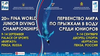 Download 20th FINA World Junior Diving Championships (Day 1) Video