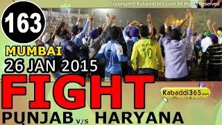 Download Punjab Vs Haryana | Top Class Kabaddi Match | Mumbai | 26 Jan 2015 Video