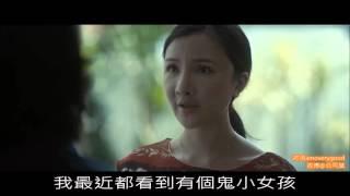 Download #280【谷阿莫】5分鐘看完2015 母親節不快樂的電影《上身》 Video