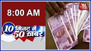 Download 10 Minute 50 Khabrien: 21 Lakh New & Old Note Seized Kalyan Khadakpada Police Video