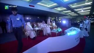 Download شاهد موقف الملك سلمان مع مهندس أرامكو Video