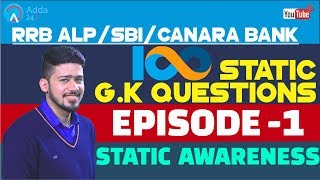 Download 100 Static Gk Questions - Ep. 1 (Part 1) - For RRB ALP/SSC/SBI CLERK/CANARA BANK | Static Awareness Video