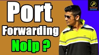 Download Port Forwarding Kya Hota Hai ?   What is Port Forwarding & Use Of NoIP Video