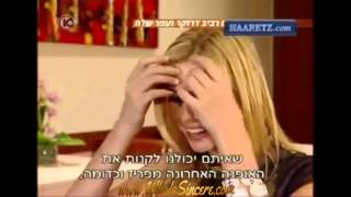 Download Ivanka Trump: Why TRUMP Stands With Israel... Video