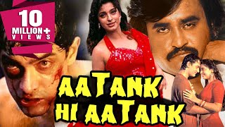 Download Aatank Hi Aatank (1995) Full Hindi Movie | Rajinikanth, Aamir Khan, Juhi Chawla, Archana Joglekar Video