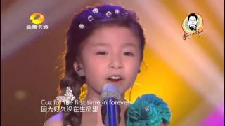 Download ″For the first time in forever″ (Frozen) Cover by 6 year old Celine Tam Video