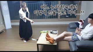 Download [ENG] 64탄: 집에서 신발 신고 다니는 아들을 본 엄마 Video