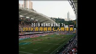 Download That's A Wrap - Thanks Again To The HK7s! (2019) Video