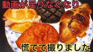 Download 香川の美味しいパン屋さんとシッケ! Video