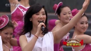 Download Ánh trăng trên cao 月亮之上 - Phụng Hoàng Truyền Kỳ. Video