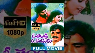 Download O Thandri O Koduku Full Movie | Vinod Kumar, Nadhiya, Dasari Narayana Rao | Mouli | Sirpi Video