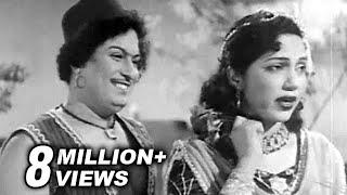 Download Masila Unmai Kathale - Alibabavum 40 Thirudargalum Song - MGR, P. Bhanumathi Video
