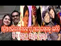 Download Odia Actors and their wife || Odia Hero wifes|| Must popular Odia Actors wife Video