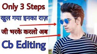 Download Cb Editing Secret || Only 3 Steps Full Cb Editing || Cb Editing Tutorial Video