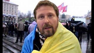 Download Последний патриот Украины Video