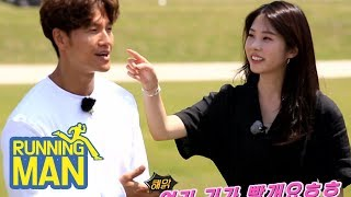Download Seo Eun Su is Jong Kook's Type! [Running Man Ep 405] Video