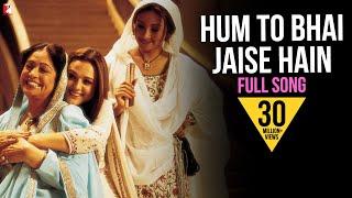 Download Hum To Bhai Jaise Hain - Full Song | Veer-Zaara | Preity Zinta | Kirron | Divya | Lata Mangeshkar Video
