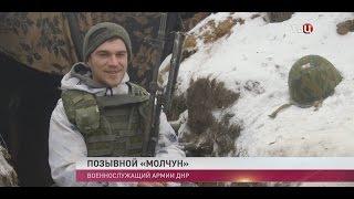 Download Донбасс. Новый год. Специальный репортаж Video