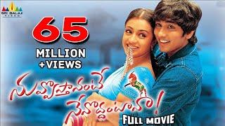 Download Nuvvostanante Nenoddantana Full Movie   Telugu Full Movies   Siddharth, Trisha Video