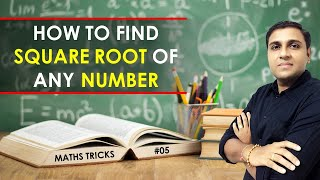 Download Secret Math Trick I How to do square root I Fast Math Trick Video