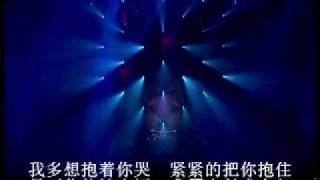 Download 丟了幸福的豬-那滋味-多想抱著你哭-remix-慢搖字幕版:sky ivan.mp4 Video