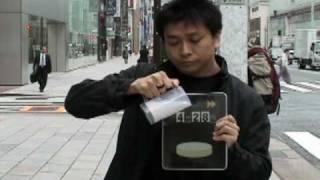 Download iPad magic Video