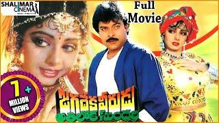 Download Jagadeka Veerudu Atiloka Sundari Full Length Telugu Movie || Chiranjeevi, Sridevi Video