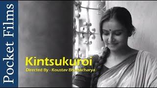 Download Romantic Bangla Short Film - Kintsukuroi (To Repair With Gold) | বাংলা শর্ট ফিল্ম Video