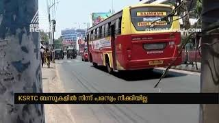Download No action taken yet to remove Election campaign advertisements in KSRTC buses Video