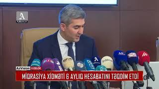 Download MİQRASİYA XİDMƏTİ 6 AYLIQ HESABATINI TƏQDİM ETDİ Video