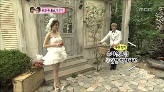 Download We Got Married, Teuk, So-ra(24) #07, 이특-강소라(24) 20120707 Video