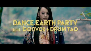 Download DANCE EARTH PARTY feat. banvox +DRUM TAO / NEO ZIPANG〜UTAGE〜 <Music Video> Video