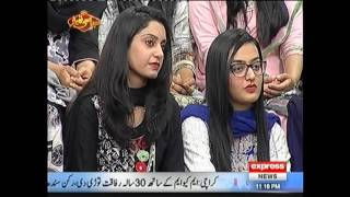 Download Syasi Theater 22 March 2017 | Express News Video