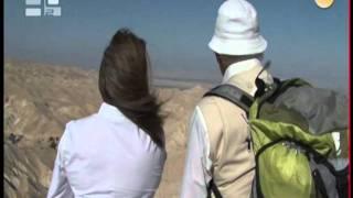 Download Sur les traces de Jésus : de Nazareth à Jérusalem... à pieds Video