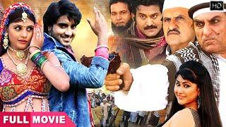 Download Laila Majnu | Pradeep Pandey ″Chintu″- सुपरहिट भोजपुरी Full फिल्म 2019 - New Bhojpuri Movie Video