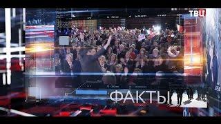 Download Франция. Изнанка выборов. Специальный репортаж Video