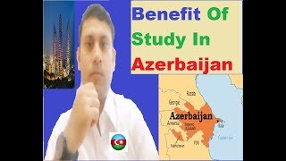 Download Azerbaijan Country : Full Detail About Study Visa Video