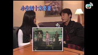 Download [YMCA] 珍藏西城秀樹當年訪問片段,講解四十不婚理由 - 城市追擊(1995年) Video