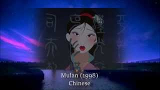 Download Disney songs in their native languages #1 Video