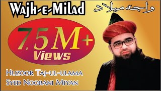 Download Wajh e Milad Hazrath Sayyed Noorani Miyan Ashrafi Al Jilani Video