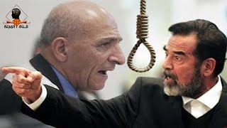 Download هل تعلم ماذا حدث للقاضي الذي حكم علي صدام حسين ؟ Video