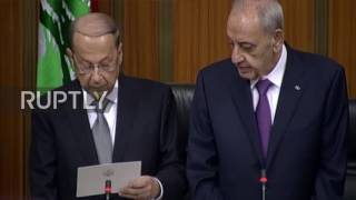 Download Lebanon: Michel Aoun elected as Lebanon's president, breaking two-year stalemate Video