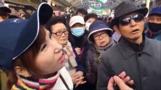 Download 박근혜 서문시장 방문 박사모 할아버지의 생각 Video