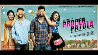 Download Neeru Bajwa New Punjabi Movie    Latest Punjabi Full Movie    Popular Punjabi Movie Video