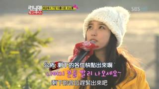 Download IU You & I + Good day morning call in Running Man 120115 繁中 Video