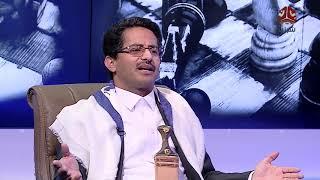 Download ماوراء السياسة | مع علي البخيتي | حوار عارف الصرمي | يمن شباب Video