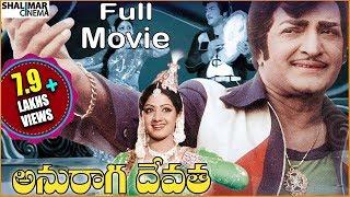 Download Anuraga Devatha Telugu Full Length Movie    NTR, Jayapradha, Sridevi Video