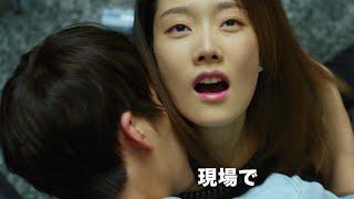 Download 韓国映画『二十歳』DVD予告編 Video
